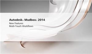 Autodesk Mudbox 2014: Multi-touch Workflows