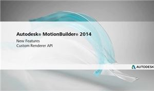 Autodesk MotionBuilder 2014: Custom Renderer API