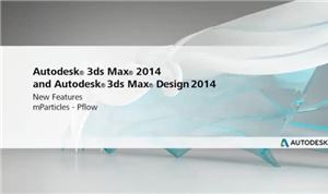 Autodesk 3ds Max 2014: mParticles - pFlow