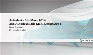 Autodesk 3ds Max 2014: Perspective Match