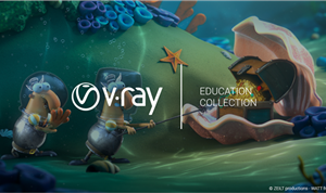 Chaos Group Offers V-Ray Education Collection
