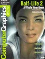 Volume: 27 Issue: 3 (March 2004)