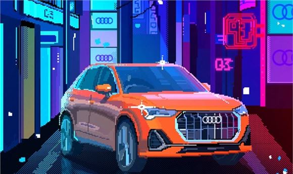 Gentleman Scholar & M/H VCCP Get Psychedelic with the All-New Audi Q3