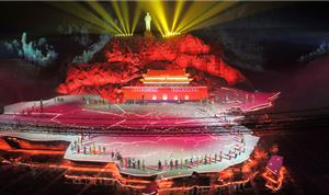 China Celebrates Mao Zedong's 120th Birthday with 3D Pixel-Mapping Project