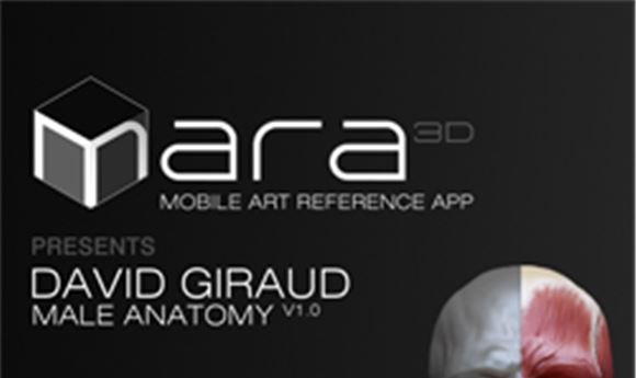MARA3D Releases Mobile Reference App For Artists