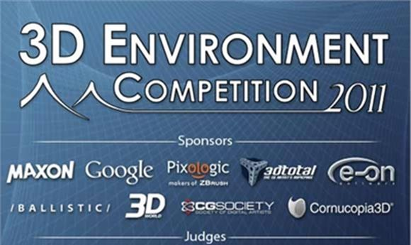 E-on software Announces 3D Environment Competition 2011