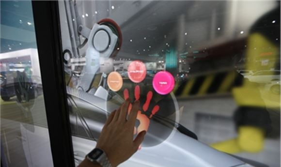 Hush Collabs on Interactive Toyota Prius Installation at Detroit Auto Show