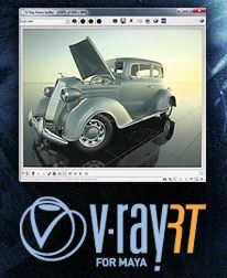 Chaos Group announces the launch of V-Ray RT for Maya Beta Program