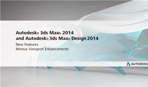 Autodesk 3ds Max 2014: Nitrous Viewport Enhancements