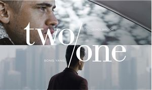Framestore Helps Bring Juan Cabral's Vision for 'Two/One' to Life